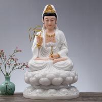 观音菩萨佛像工艺品摆件佛具 白玉观音佛像 家用供奉观世音 观音菩萨 石雕摆件