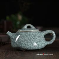 龙泉青瓷 石瓢壶茶壶 陶瓷功夫茶茶具球孔泡茶壶三足壶