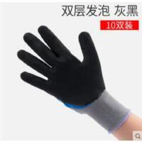 手套劳保耐磨皮防水防油工作干活男带胶透气防滑加厚机械薄款