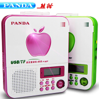 熊猫F327 MP3复读机 USB/TF播放 FM收音 磁带复读机 录音/磁带/收录机