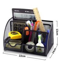创意笔插桌面办公用品收纳盒 网纹组合笔筒多功能