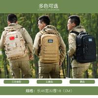 户外背包旅行双肩包男运动迷彩背包多功能登山防水大容量背包 黑色