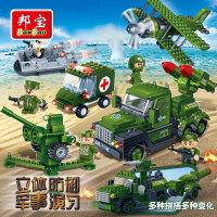 【小颗粒】邦宝益智拼装儿童军事演习积木飞机汽车船模型男孩玩具套装8420