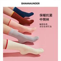 蕉下保暖抗菌中筒袜打底除臭抗菌大码秋冬光腿中筒袜