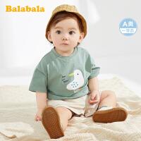 巴拉巴拉宝宝打底衫婴儿t恤男童短袖女童上衣超萌上衣棉夏