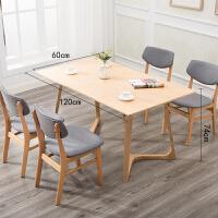实木餐椅休闲电脑椅子现代简约曲木靠背椅北欧书桌椅子办公扶手椅