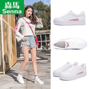 森马春季新款韩版鞋子厚底百搭休闲运动小白鞋女学生平底板鞋女鞋