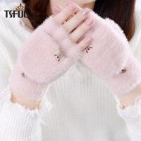 手套女冬天翻盖学生半指韩版冬季韩版露指加厚保暖写字男毛绒手套