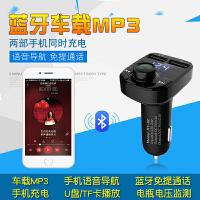 HYUNDAI现代车载蓝牙免提电话系统 车载蓝牙播放器 智能蓝牙MP3播放器 车载充电器 支持TF卡和U盘扩展播放 一拖二 HY-82
