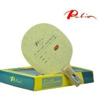 PALIO拍里奥 C-17 C17 17层合板 快攻型 乒乓球拍底板