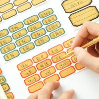 牛皮不干胶标签贴纸小标签纸标商品价格贴手写名字记号口取纸