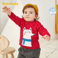 【10.22超品 3折价:59.7】巴拉巴拉婴儿毛衣男童针织线衫宝宝套头上衣2019新款纯棉加绒毛衫