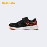 巴拉巴拉官方童鞋儿童鞋子男童运动鞋透气跑鞋大童鞋2020新款春秋