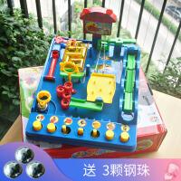 爱可优小贝历险记闯关3D立体迷宫走珠男生女生向前冲儿童益智玩具