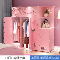 简易衣柜组合式简易衣柜塑料布衣橱卧室省空间简约现代经济型单人小寝室组装柜子 6门以上