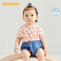 巴拉巴拉初生婴儿衣服新生儿连体衣包屁衣宝宝睡衣夏装外出三角衣