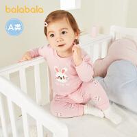 【品类日4件4折】巴拉巴拉婴儿内衣套装童装男童秋衣女童宝宝睡衣纯棉春秋款