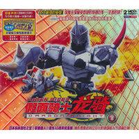 假面骑士龙骑8(2VCD)