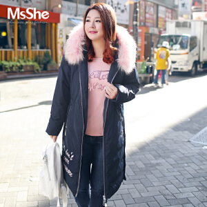 MsShe大码冬装2017新款胖mm80%白鸭绒毛领刺绣长款羽绒服M1740013