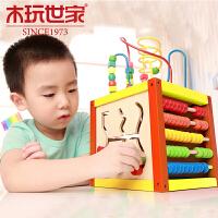 木玩世家多功能智力盒早教益智宝宝儿童串珠绕珠拼装玩具1-2-3岁 B2412