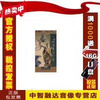 正版包票CCTV 年轮之中国工艺珍宝上 7DVD 视频音像光盘影碟片