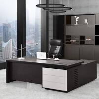 老板桌 办公桌办公家具简约现代大班台板式经理桌总裁桌主管桌