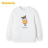 巴拉巴拉童装女童打底衫宝宝长袖T恤秋冬2019新款儿童上衣保暖厚