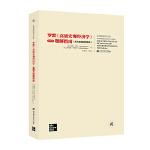 罗默《高级宏观经济学》第五版 题解指南