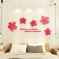 浪漫亚克力3d立体墙贴亚克力电视背景墙贴纸卧室抖音床头墙壁装饰 大