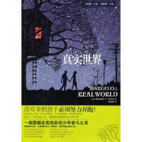 【新书店正版】真实世界 [美]弗朗西斯科・X・斯多克 中信出版社9787508625751