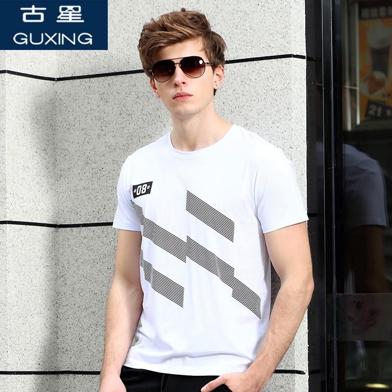 古星男士短袖T恤夏季薄款吸汗休闲运动青少年圆领修身短袖打底衫