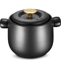 爱仕达砂锅 陶瓷煲汤砂锅大3.5L锂辉石耐热燃气中药煎锅RXC35C2HWG