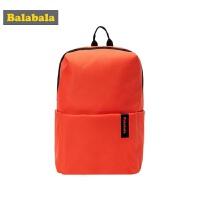 【5折价:34.95】巴拉巴拉男童女童包包儿童学生书包秋季新款时尚双肩包休闲包