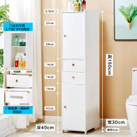 【家装节 夏季狂欢】卫生间置物架防水免打孔浴室收纳柜厕所马桶边柜多功能落地