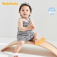 巴拉巴拉婴儿衣服新生儿连体衣宝宝衣服爬爬服吊带哈衣洋气帽子潮