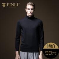 PINLI品立2020春季新款修身男可翻高领打底针织衫毛衣B193410245