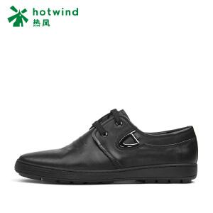 热风hotwind2018秋季新款皮鞋男软面时尚青年男士系带休闲鞋H44M7102