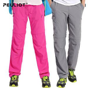 【五一出游特惠】法国PELLIOT/伯希和 速干裤女  两截户外透气可拆卸修身快干裤速干衣裤