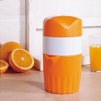普润 榨橙汁器手动榨汁机 塑料原汁机压榨柠檬器迷你宝宝榨汁器柠檬橙子压汁器榨汁杯简易榨橙器 一只装