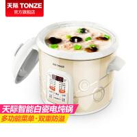 快炖/慢煲煮粥煲汤电炖锅 白瓷内胆定时预约2L正品天际智能熬粥锅