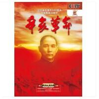 原装正版 CCTV 辛亥革命 配书 央视纪录片 6DVD 视频 光盘 软件