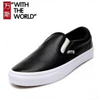 万斯男鞋新款学生休闲鞋滑板鞋经典款帆布鞋韩版情侣鞋女鞋ws016