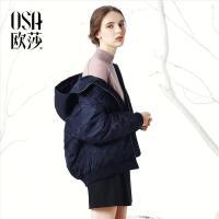 OSA欧莎2017冬装新款女装 百搭连帽保暖御寒短款羽绒服D20003