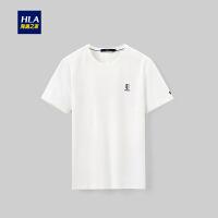 HLA/海澜之家净色简约短袖T恤2019夏季新品圆领绣标款短T男