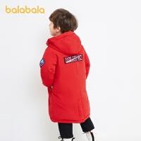 【3件4折:303.2】巴拉巴拉�和�羽�q服男童冬�b2020新款中�L款����外套�r尚保暖上衣