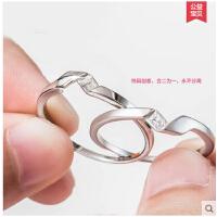 韩版创意 永不分离 925银情侣戒指对戒男指环女戒子一对