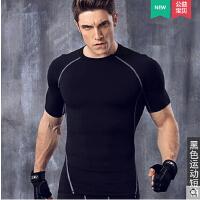 篮球足球跑步田径健身服速干弹力训练塑身衣运动紧身衣短袖男T恤
