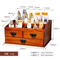 20191129114754305大容量木质化妆品收纳盒木制护肤品整理盒桌面梳妆台家用置物架子