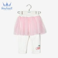 【3折价:53.7元】水孩儿souhait女童雪纺裙裤AHCXL250