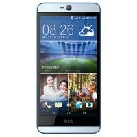 HTC d826d 八核5.5英寸大屏 安卓智能 4G 电信手机